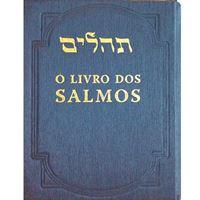 Livro dos Salmos (pequeno)
