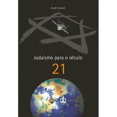 Juda�smo para o s�culo 21