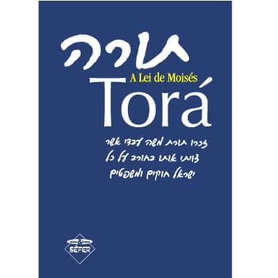 Tor� - A Lei de Mois�s