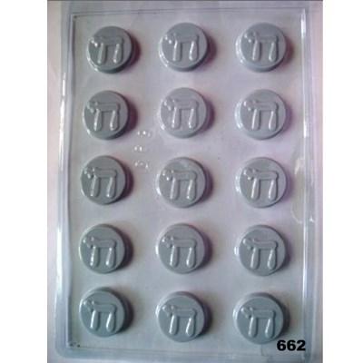 Forma chocolate CHAI - Moeda com Chai (662)
