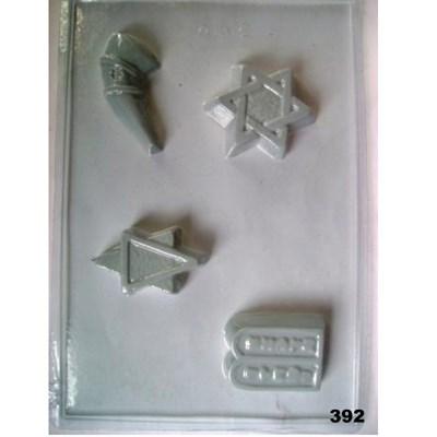 Forma chocolate SÍMBOLOS - 4 símbolos (392)