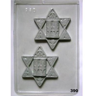 Forma chocolate Estrela - Estrela com Torá (390)