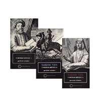 Coleção Sabatai Tzvi (3 volumes)