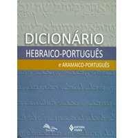 Dicionário Hebraico-Português / Aramaico-Português