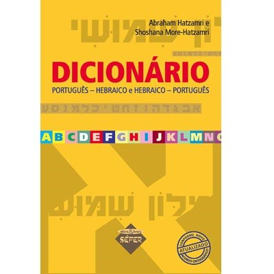 Dicion�rio Portugu�s-Hebraico / Hebraico-Portugu�s