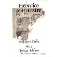 Hebraico sem Mestre (Vol.2)
