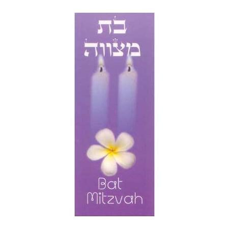 Marcador de páginas com imã - Bat Mitzvah