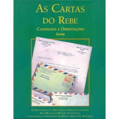 As Cartas do Rebe - Saúde (Vol.2)