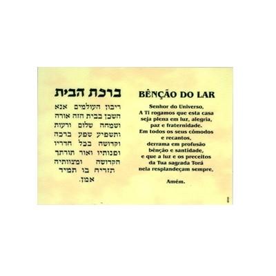 Im� com a b�n��o do lar (hebraico e portugu�s)