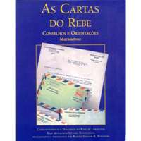 As Cartas do Rebe - Matrimônio (Vol.1)