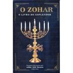 O Zohar: O Livro do Esplendor
