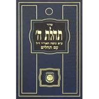 Sidur Tehilat Hashem (hebraico) Médio - Azul