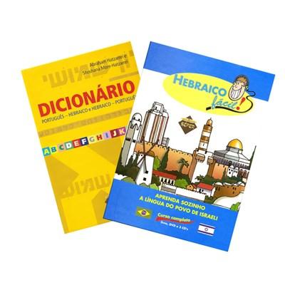 Hebraico F�cil e Dicion�rio H/P-P/H