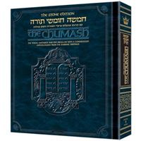 Stone Edition of the Chumash