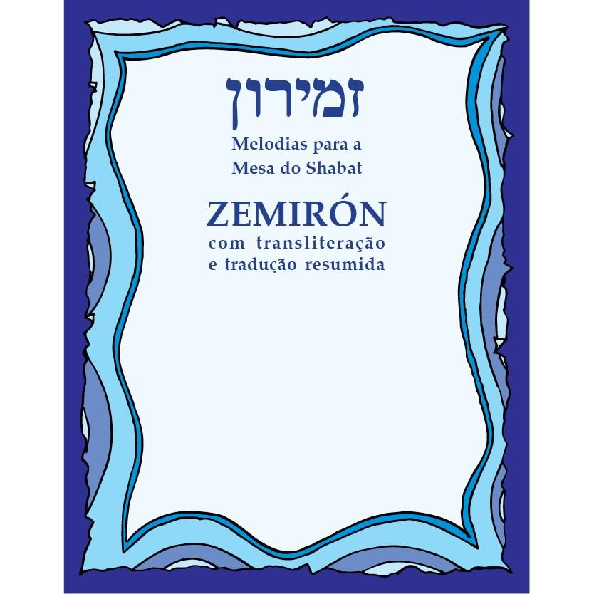 Zemir�n - com translitera��o e tradu��o resumida