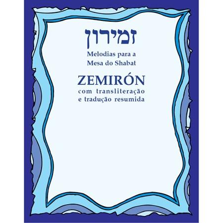 Zemirón - com transliteração e tradução resumida