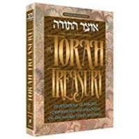 The Torah Treasury - Deluxe Gift Edition