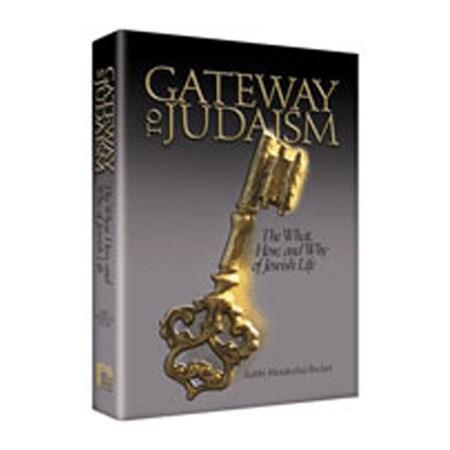 Gateway to Judaism