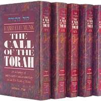 The Call Of The Torah (5 Volumes)