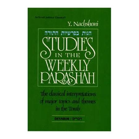Studies In The Weekly Parashah (5 Volume)