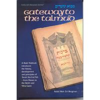 Gateway to the Talmud
