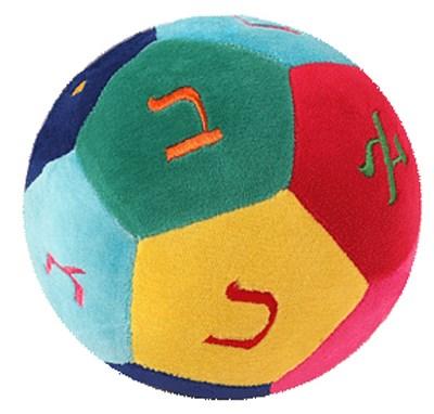 Bola de plush colorida com alef-beit