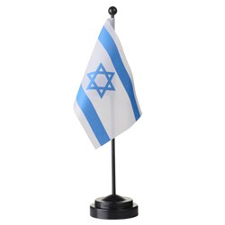 Bandeira de mesa Israel