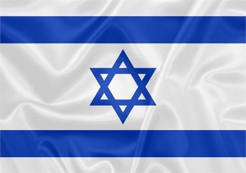 Bandeira de Israel gigante
