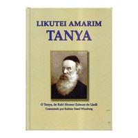 Likutei Amarim Tanya (vol. 1)