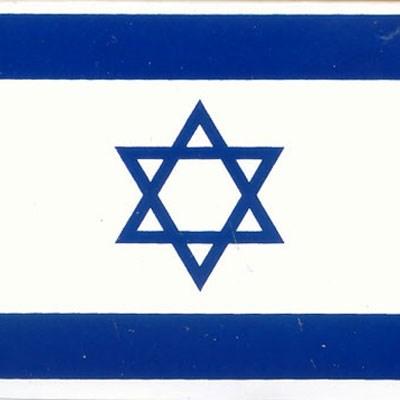 Bandeira de Israel grande