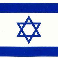 Bandeira adesiva de Israel