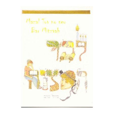 Cartão de bar-mitzvá com letras desenhadas