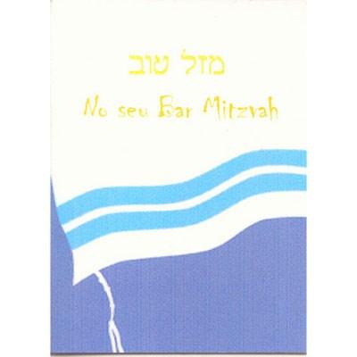 Cartão Mazal Tov com tsitsit