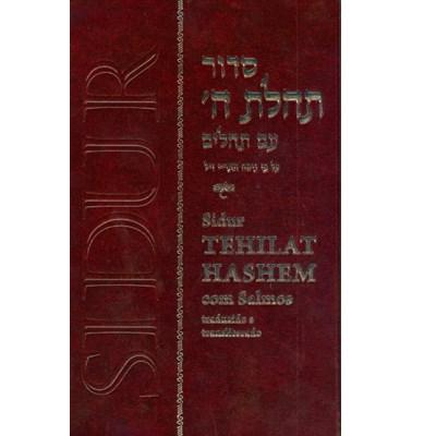 Sidur Tehilat Hashem com Salmos - com tradução e transliteração