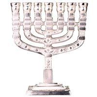 Menorá Knesset - Prateada