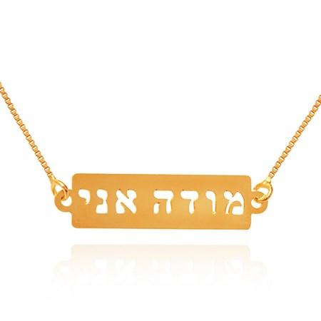 Corrente e pingente judaico Hadas  ''Modê  Ani''