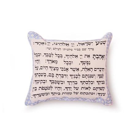 Almofadinha de proteção Shemá Israel
