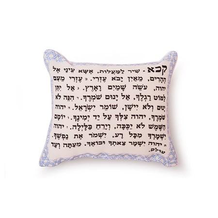 Almofadinha Shir Hamaalot - Azul