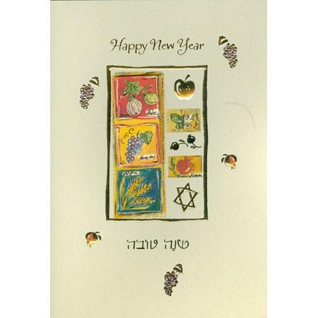 Cartão Shaná Tová- Símbolos Judaicos em Alto Relevo