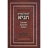 Likutei Amarim Tanya COMPLETO - 7 volumes
