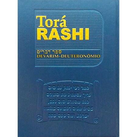 Torá Rashi - Devarim (Deuteronômio)